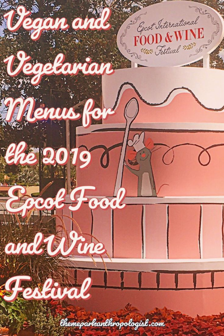 Vegan And Vegetarian Menus For The 2019 Epcot Food And Wine Festival Theme Park Anthropologist Wine Recipes Epcot Epcot Food