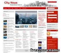 Тема City News выполнена в «журнальном» стиле и объединяет в себе возможности блога и новостного сайта. Тема на русском языке.  wordpress, платные шаблоны сайтов, шаблоны, купить шаблон сайта, Шаблоны для блога, шаблоны блогов, темы вордпресс Подходит для новостного сайта, городского портала или тематического сайта любого направленияю, вообщем, для сайта с большим количеством контента.