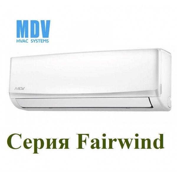 Профессионалы рекомендуют! 📣 Сплит система MDV Fairwind всего за 14900 руб. 📣  http://axiomaltd.ru/products/kupit-v-krasnodare-split-sistema-mdv-fairwind-mdsf-07hrn1-07hn1#?tab=tabDescription