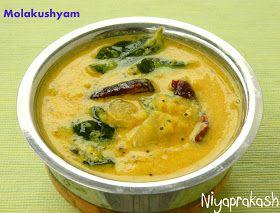 Mulakushyam Palakkad style mulakushyam (a delicious main curry ( ozhichu curry) in Kerala cuisine, made of yellow cucumber ( vellarik...