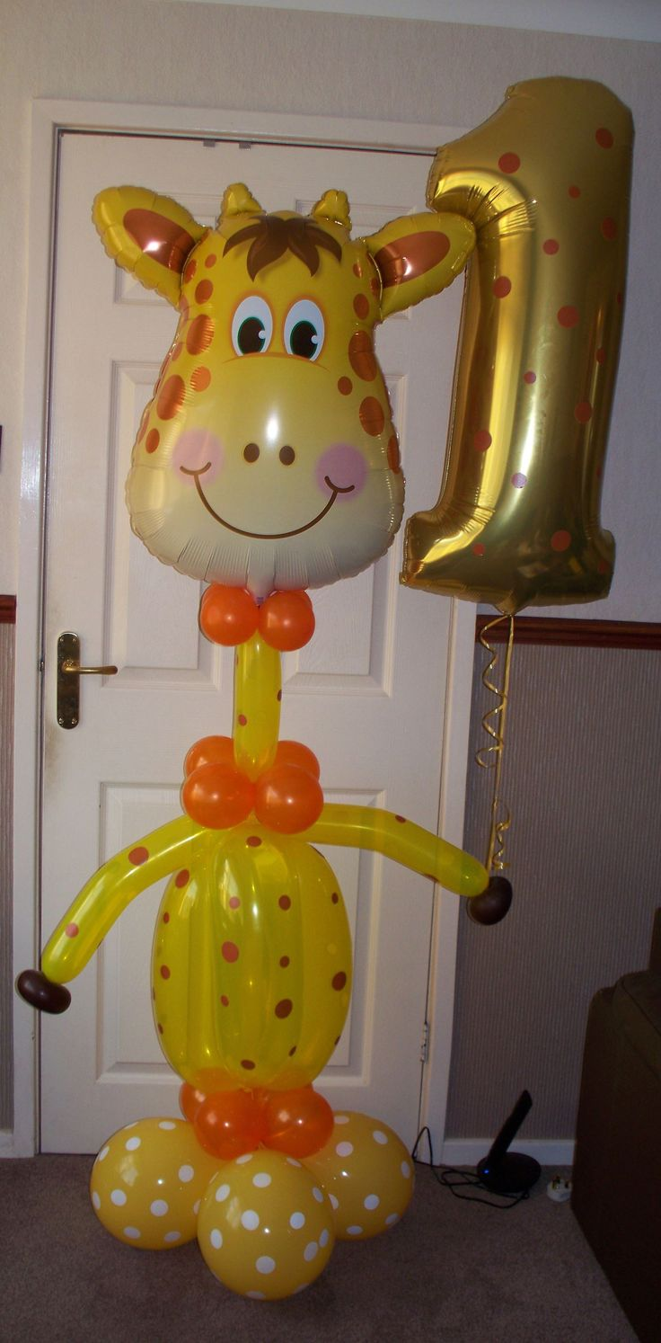 Childrens jungle themed party balloons from www.rothwellballoons.co.uk