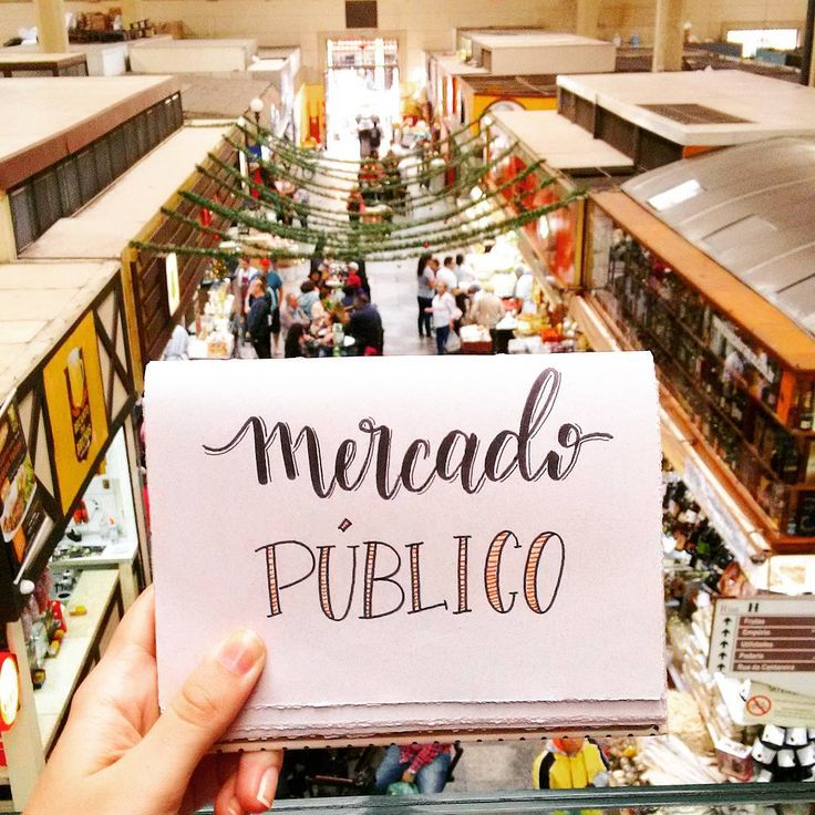 Mercado Municpal de São Paulo. Brushpen Calligraphy. Caligrafia Moderna.