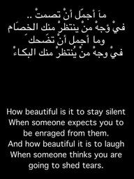 Beautiful. So inspirational.