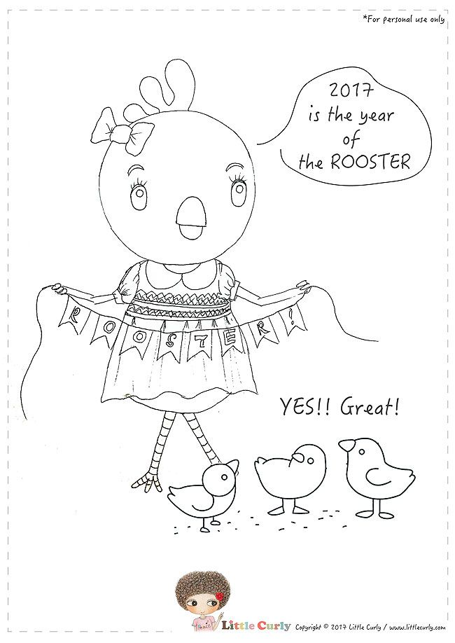 Little Curly's colouring pages - the year of ROOSTER!