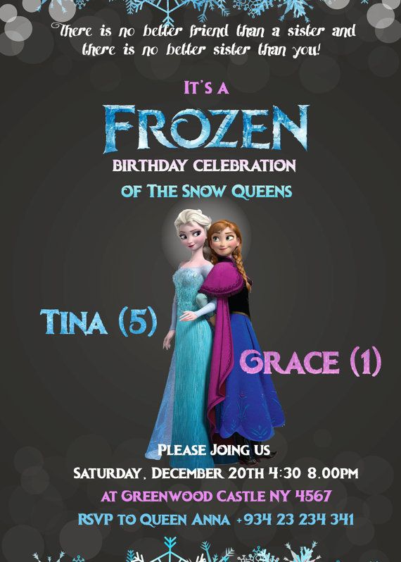 Frozen Birthday Invitation / Disney Frozen by JPEGgeneration