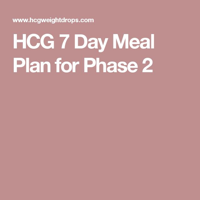 how to lose more weight on hcg phase 2