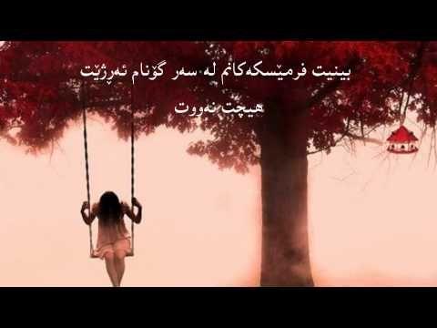 morteza pashaei track 10 didi kurdesh subtitli by akam kharatha - YouTube