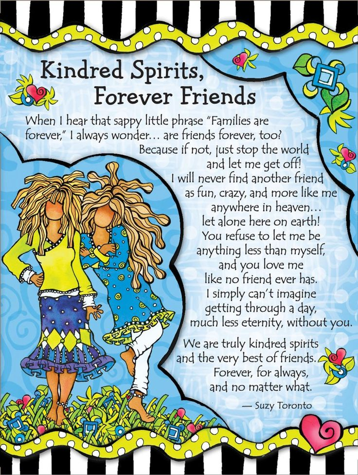 Kindred Spirits..my friends and me. .. I couldn't do life w/o them!  Hugs! ♥ Xoxo MUAH