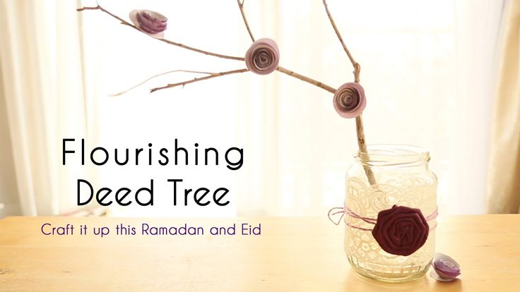 This Flourishing Deeds Tree craft encourages children and family members alike, to establish 'a good deeds' routine throughout Ramadan and maintain it after. Simply create a floral petal each time a good deed is completed and watch your tree blossom in time for Eid!