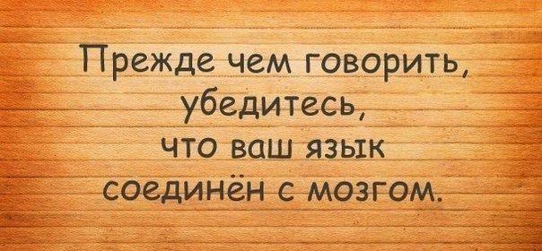 1409bb5191ce16324077ec74d8991c15.jpg (604×280)