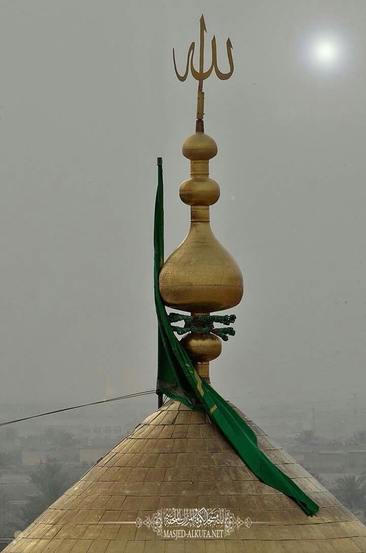 Maula Ali Shrine Wallpaper: 1022 Best Karbala Images On Pinterest