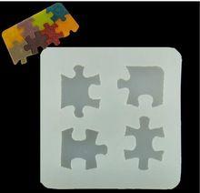 Silikon 1szt wisiorek Mold logiczne Mould DIY narzędzia Wprowadź formy żywiczne biżuterii Akcesoria do biżuterii (Chiny (kontynentalne))