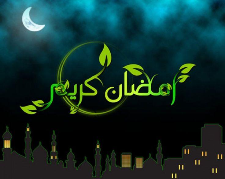 Wallpaper Ramadhan 2012   Marhaban Ya Ramadhan:BloKuFo
