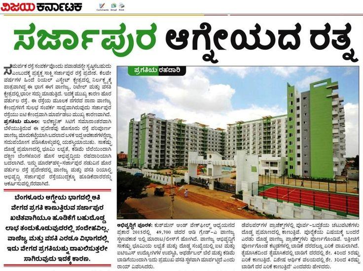 #KNSAroha located at #East #Bangalore #Sarjapur more