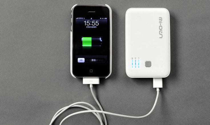 Now charge your cell-phone in 15 min.