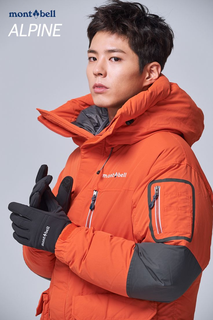 박보검 161130 몽벨 폴라 다운 파카 [ 출처 http://blog.naver.com/montbell1/220874694333 ]