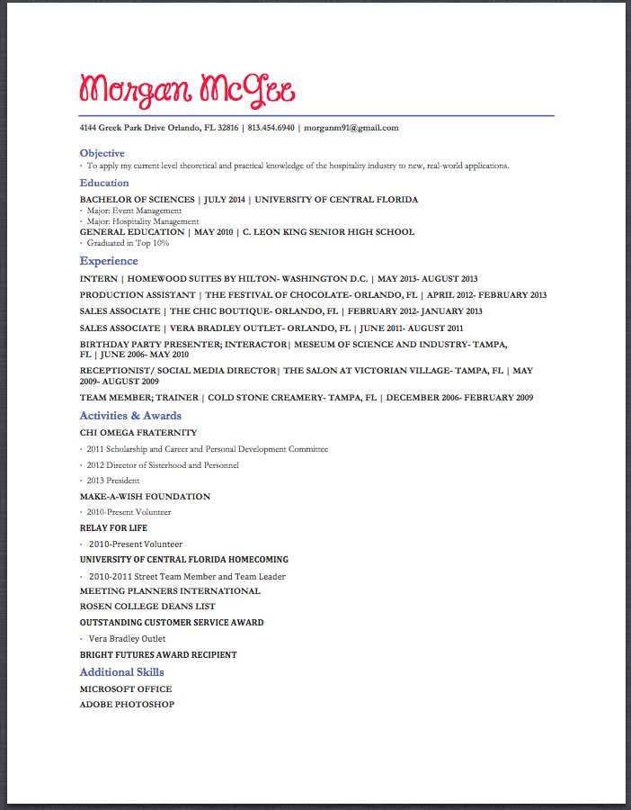 my resume eventmanagement hospitalitymanagement hireme