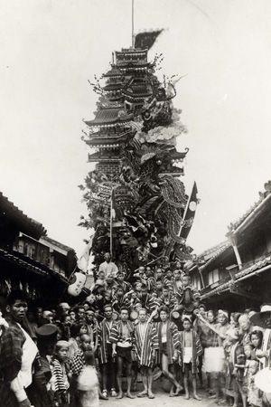 1892 Hakata-Yamakasa 石堂流(現・恵比須流)明治25年 :: look at the previous photo