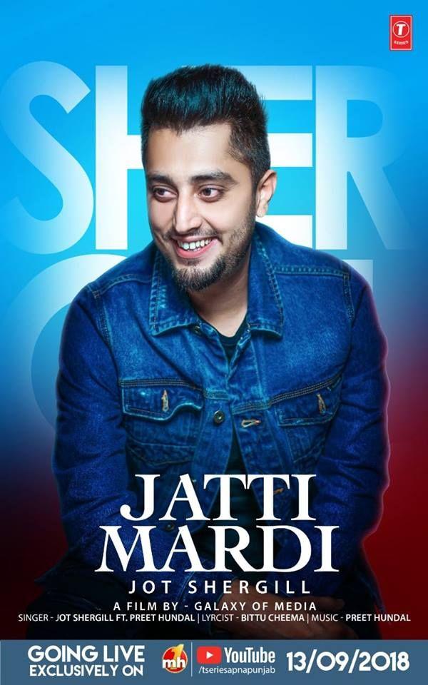Jatti Mardi Jot Shergill Mrjatt In Download At Http Mrjatt In Single Jot Shergill Jatti Mardi Mp3 Songs Dihp Html Song Jattimardi Songs Mp3 Song Singer