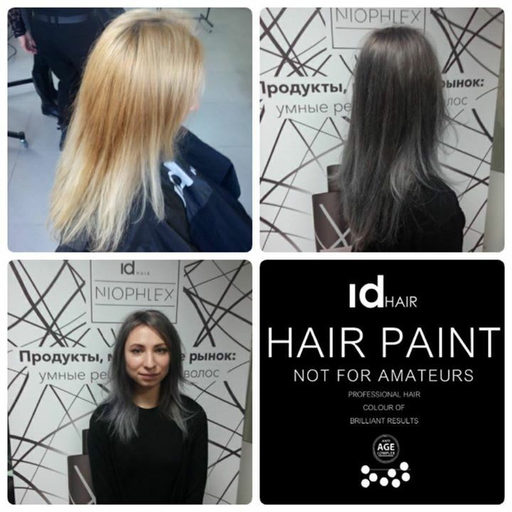 Niophlex and hairpaint by idHair  When you only want The Best