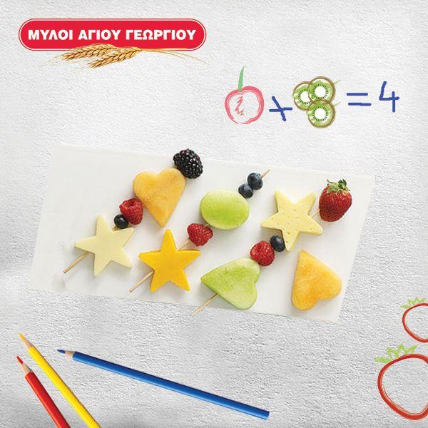 Τα φρούτα τρώγονται πιο ευχάριστα από ποτέ, σε χαριτωμένα φρουτένια σουβλάκια που θυμίζουν αριθμητή σχολείου!  Περνάμε σε ξυλάκια για σουβλάκι φρούτα, (ή λαχανικά και μετά τα βάζουμε στο φούρνο) ανάλογα την όρεξη. Τα παιδιά μπορούν να κάνουν δικούς τους συνδυασμούς και να το χαρούνε διπλά! #myloiagiougeorgiou #fruits #cookandplay #funnymoments