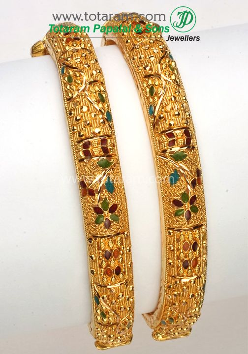 22K Fine Gold Kada with Rubies & Emeralds - Set of 2 (1 Pair).