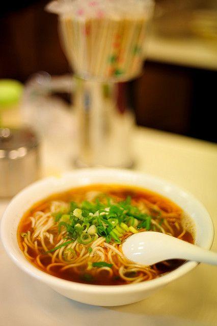 A is for Asian food- I love saimin!!