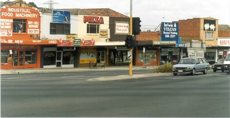Cnr. Waverley and Warrigal Roads, 1980's.