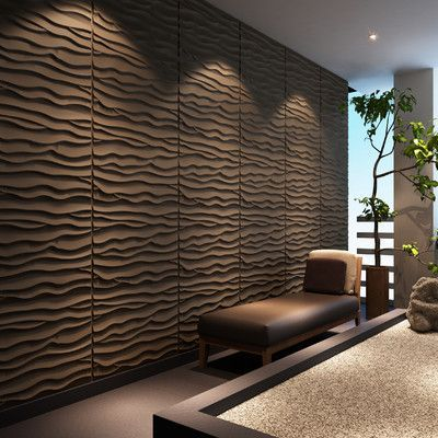"threeDwall Dunes Brick Paintable 31.4"" x 24.6"" Abstract 3D Embossed 6 Piece Panel Wallpaper"
