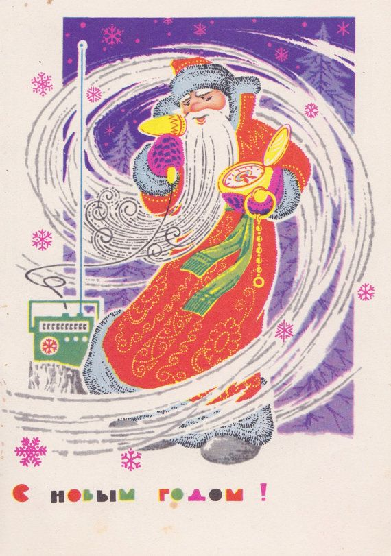 New Year's Postcard by Y. Polyakov 1969 от RussianSoulVintage
