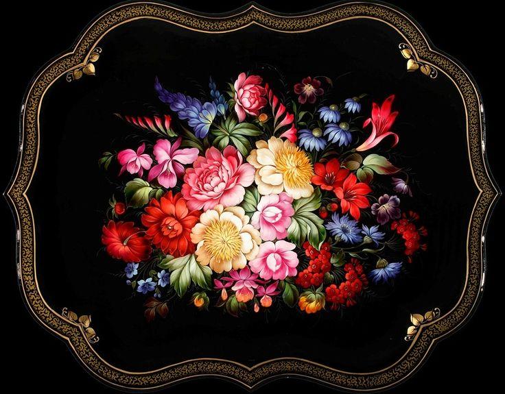 Отраженье ясных звезд в темной воде...(БГ) - Русское народное искусство - Жостово....
