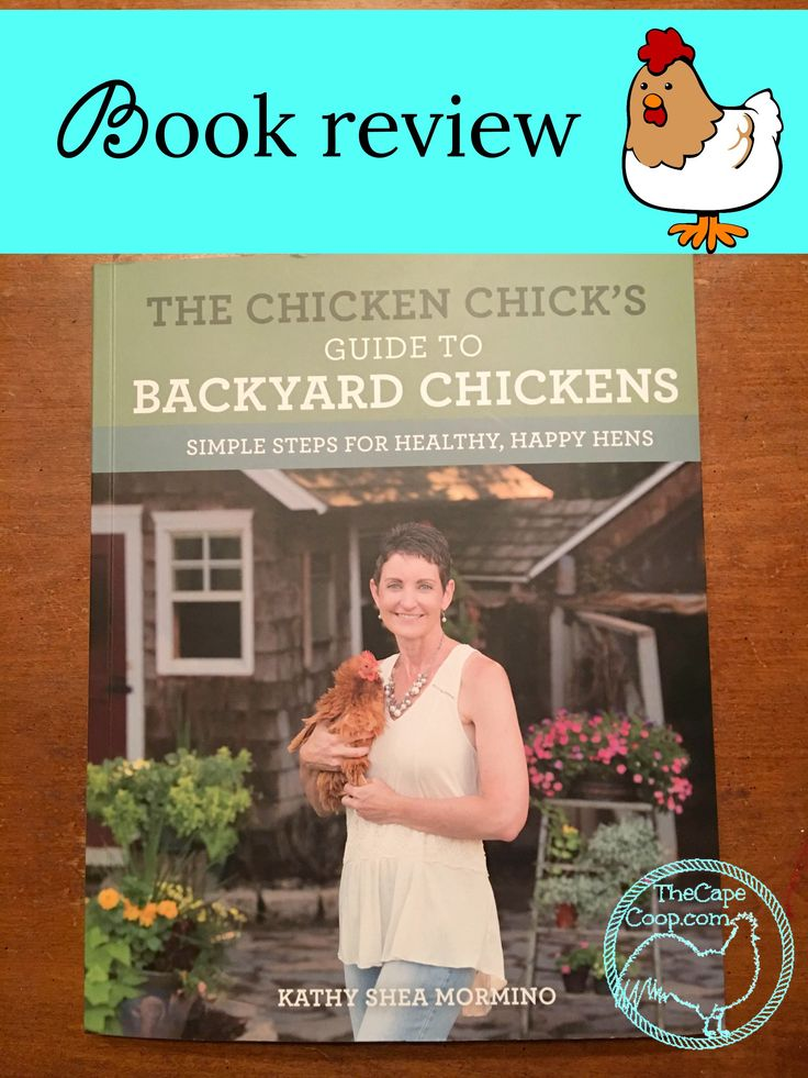 """Check out my review of """"The Chicken Chick's Guide to Backyard Chickens""""!"""