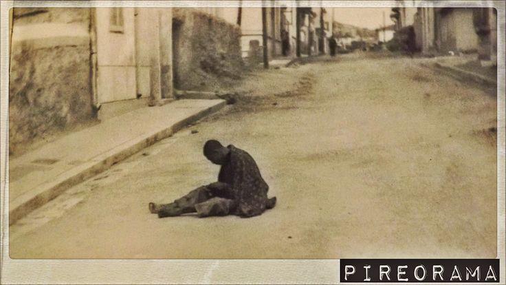 Λιμος 1941 στον Πειραια.