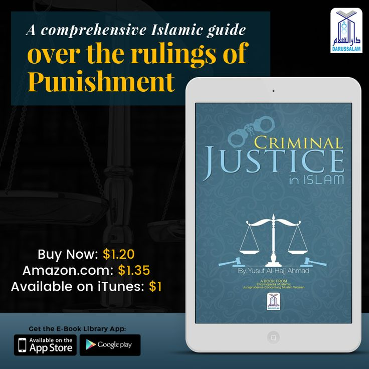 A comprehensive Islamic guide over the rulings of Punishment BUY NOW: $1.20 Amazon.com: $1.35 Available on iTunes: $1 https://darussalampublishers.com/e-books/islamic-law/criminal-justice-in-islam #Hajj #Hajj2016 #EidulAdha