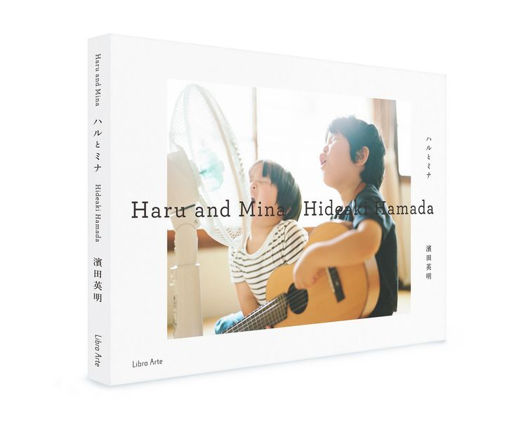 "Photobook ""Haru and Mina"" Japanese Edition | by Hideaki Hamada"
