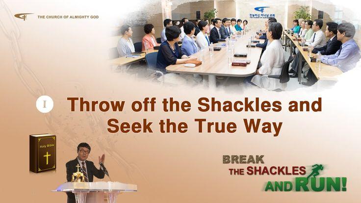 "Gospel Movie clip ""Break the Shackles and Run"" (1) - Throw Off the Shack..."
