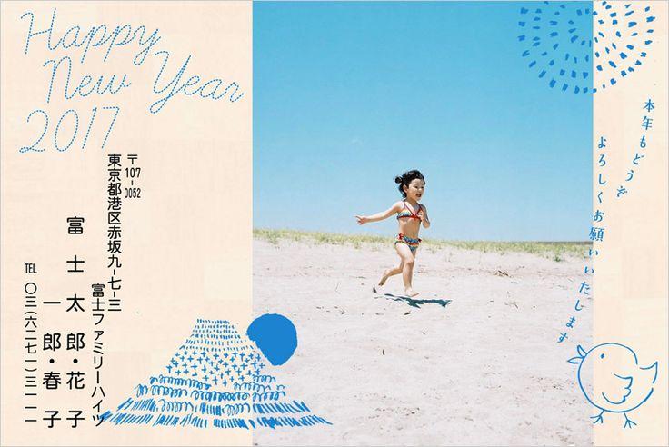 おしゃれに、かわいく、大切な人に贈る年賀状「LETTERS」。デザイナーが手掛けるハイセンスな年賀状を100点ご用意。お手持ちの写真で、自分らしい年賀状を贈りたい方にぴったりです。宅配は送料無料です。