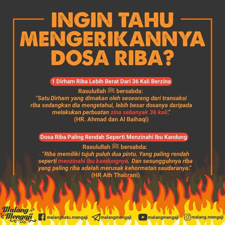 Follow @NasihatSahabatCom http://nasihatsahabat.com #nasihatsahabat #mutiarasunnah #motivasiIslami #petuahulama #hadist #hadits #nasihatulama #fatwaulama #akhlak #akhlaq #sunnah #aqidah #akidah #salafiyah #Muslimah #adabIslami #DakwahSalaf #ManhajSalaf #Alhaq #Kajiansalaf #dakwahsunnah #Islam #ahlussunnah #tauhid #dakwahtauhid #Alquran #kajiansunnah #salafy #sayanotoriba #dosariba #36kalizina #zinah #perzinahan #zinahiibukandungsendiri #mengerikandosariba