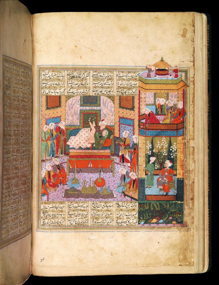 """The Consummation of the Marriage Between Khusraw and Shirin, Iran, Shiraz; c. 1560 This miniature is an illustration for the romance """"Khusraw and Shirin,"""" the second book that makes up the Khamsa (Quintet). The Iranian king Khusraw has heard of the ravishingly beautiful Armenian princess Shirin, who after having seen his portrait becomes deeply enamored of him."""