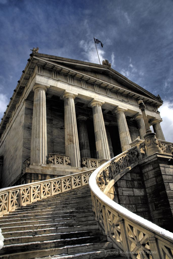 Athens Library -  Greece