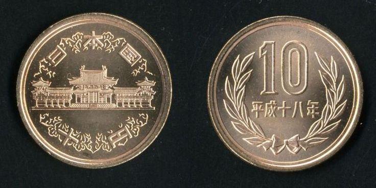 """Diniz numismática: O YEN """"A MOEDA REDONDA"""" 95% Cobre 3% Zinco e 2% Estanho 23,5mm Borda serrilhada nas de 1951 e lisas nas de 1959, peso 4,5g Templo Hōōdō, Byōdō-in, título do estado, valor - Foi cunhada em 1951 e 1959"""