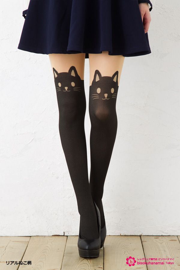 cat fake tights JPY350(without TAX)