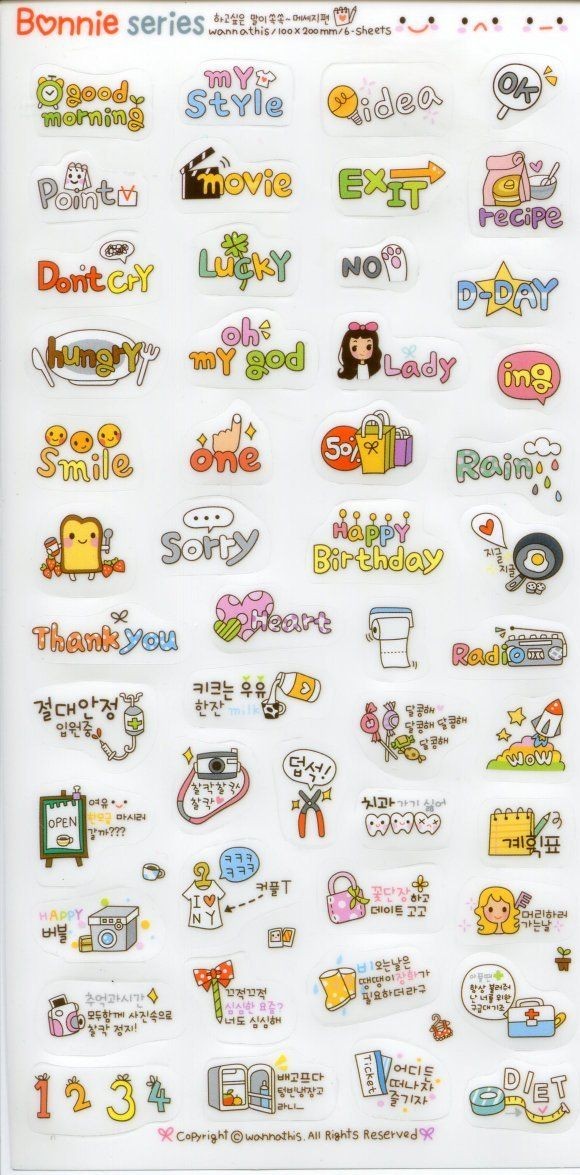 Korea Bonnie Girl Deco Sticker Sheet #4