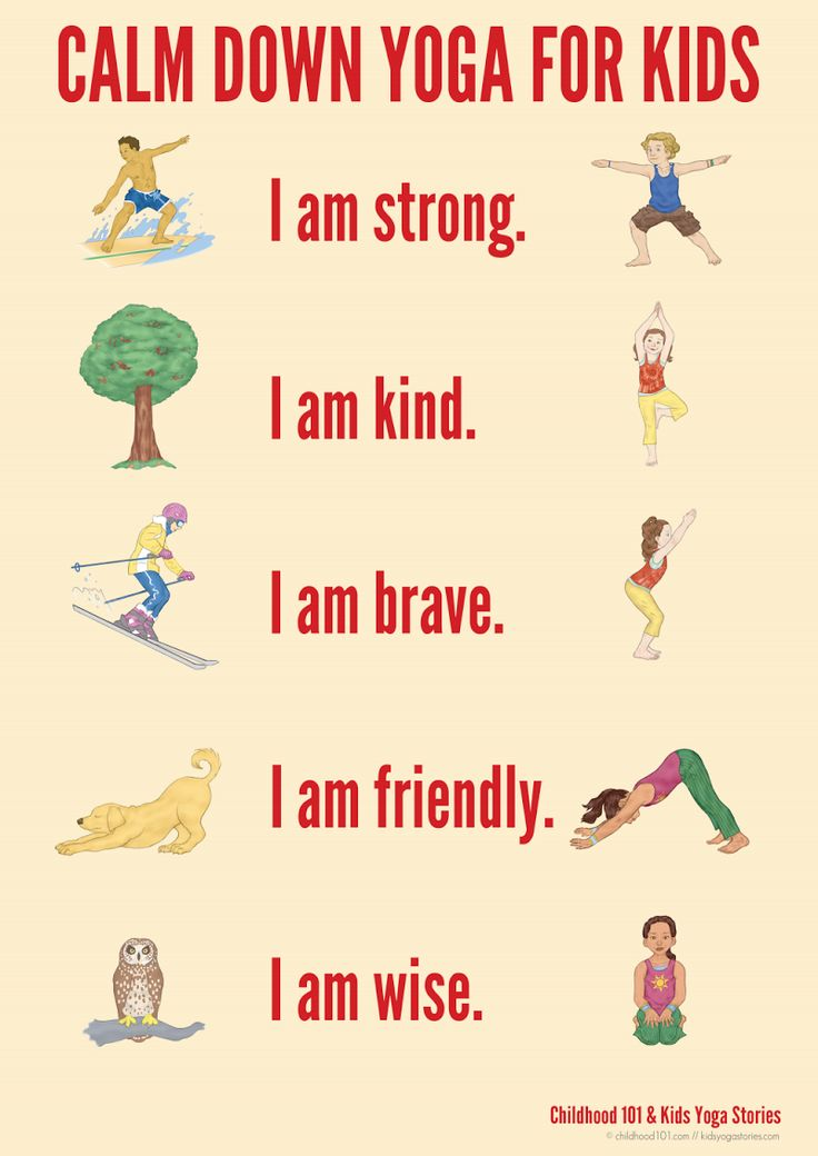 It is a graphic of Priceless Yoga Poses for Kids Printable