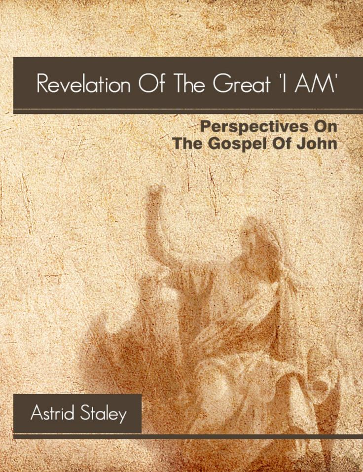 DECLARATION OF DIVINITY - THE GREAT I AM