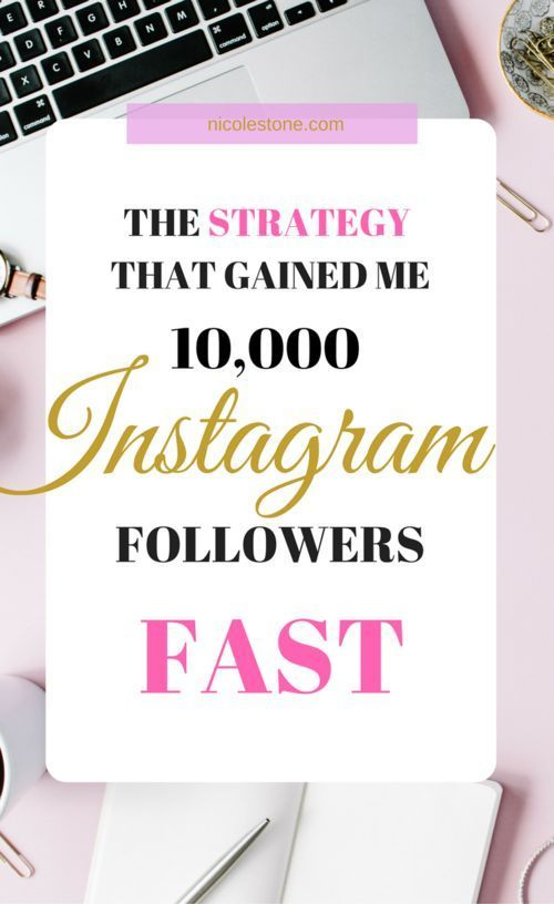 Do you need more Instagram followers? Try this exact strategy to gain Instagram followers FAST. Instagram tips that will explode your Instagram following and earn you sponsorships. #marketing