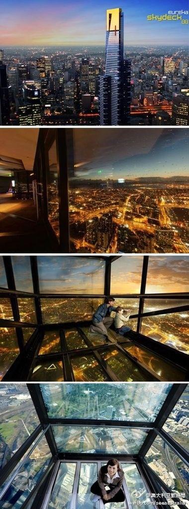 Eureka SkyDeck 88. Melbourne