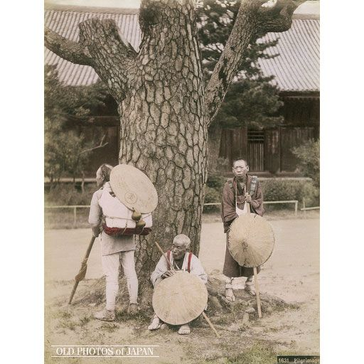 OLD PHOTOS of JAPAN: 巡礼 1880年代