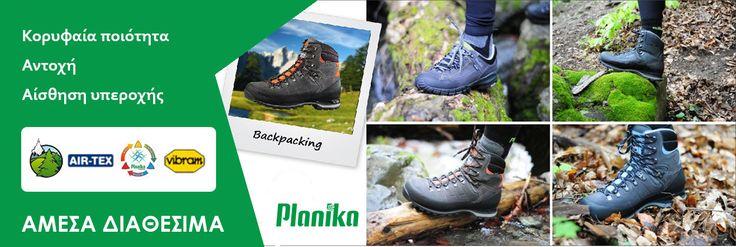 Planikashoes.gr | Ορειβατικά παπούτσια, κυνηγετικά μποτάκια, άρβυλα, hiking, trekking