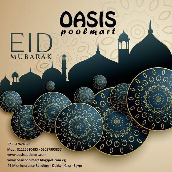 Eid Mubarak – Oasis Pool Mart